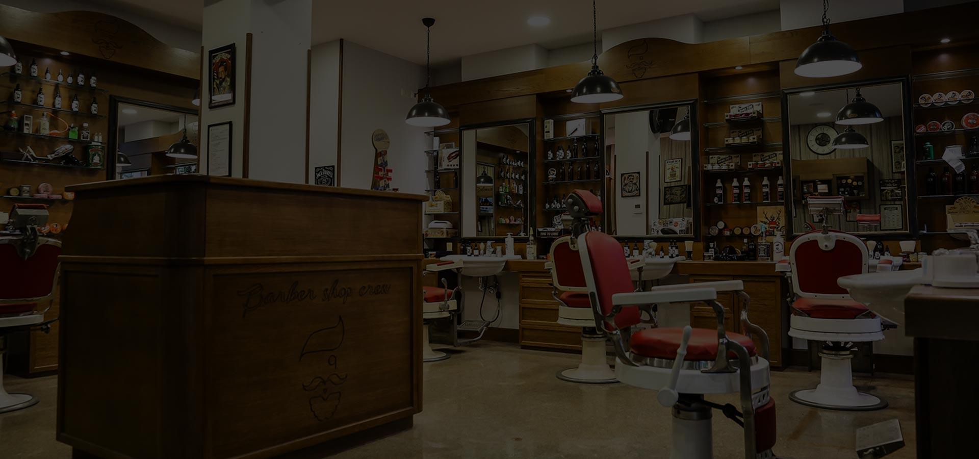 arredamento barber shop